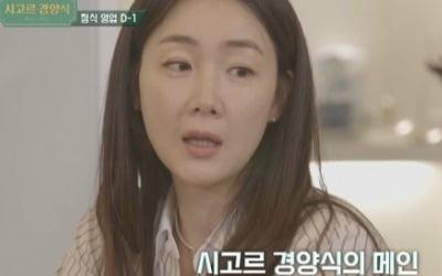 """'9살 연하♥' 최지우 """"14개월 딸, '엄마 엄마' 말해"""""""