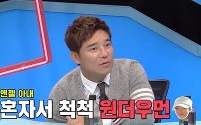"""'재혼' 임창정 """"♥아내, 다섯 아들 육아+가사 전담"""""""