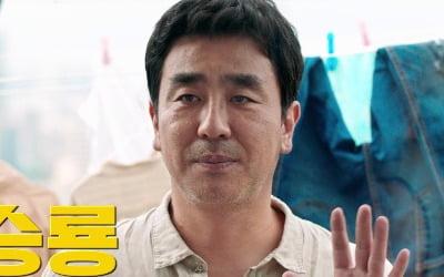 류승룡X오나라 '장르만 로맨스', 11월 17일 개봉