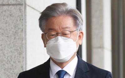 """이재명 """"5번 재판에 변호사 총 14명…변호사비 2억8000만원 달해"""""""