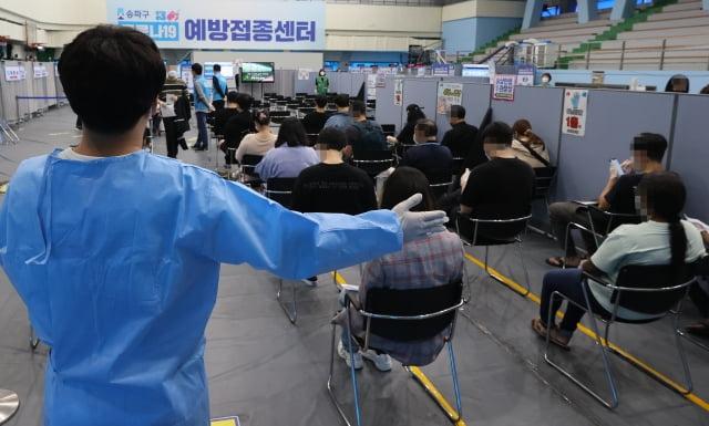 사진은 기사와 무관. / 사진=연합뉴스