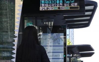 '한국산 아니었어?'…친환경 '전기버스' 알고보니