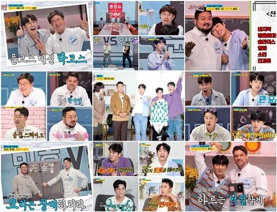 영탁→황윤성 '뽕숭아학당', 최고 7.2%…시즌 1 마무리