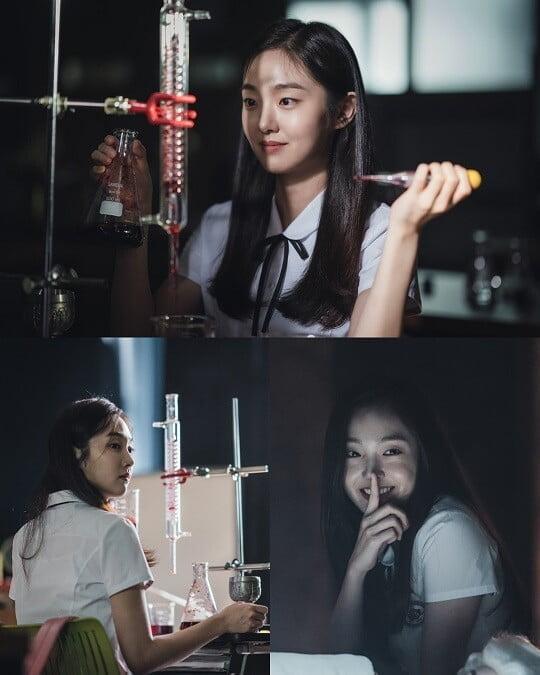 JTBC 새 토일드라마 '구경이' 김혜준, 미스터리한 존재감 예고