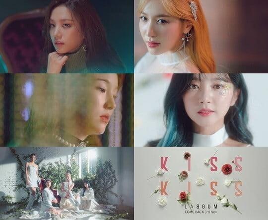 라붐, 소녀미 벗고 한층 물오른 비주얼로 컴백 예고... 'BLOSSOM' 티저 공개