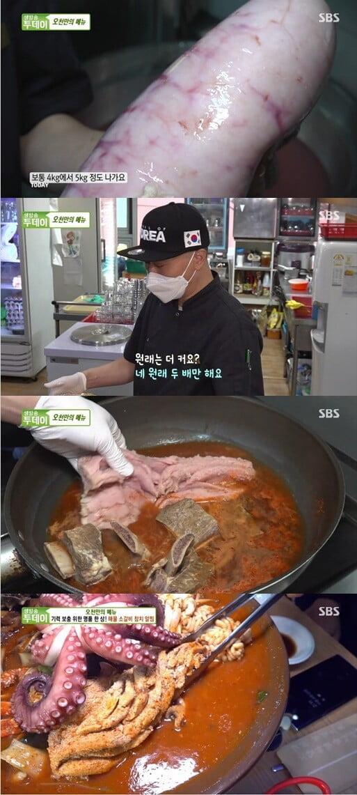 해물 소갈비 참치 알찜, 찬치알X이리X통문어와 소갈비까지...육해공 환상 보양식('생방송 투데이')