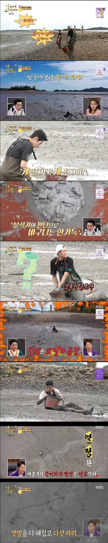 어펜저스 김정환, 농게 잡이에 열정 불태워-> '고작 5 마리' 실망 가득('안싸우면 다행이야')