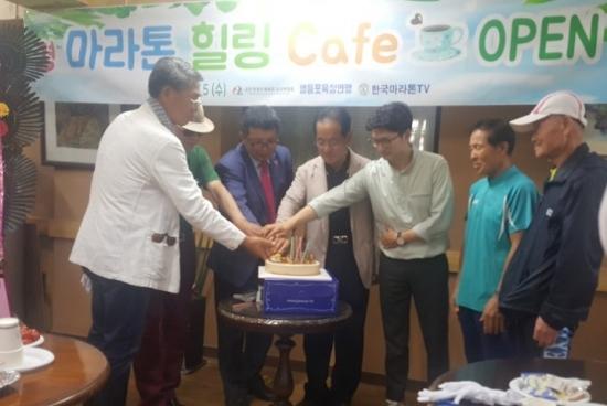 한국마라톤TV, 마라톤 힐링 카페 열어