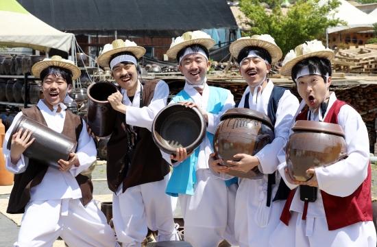 울산옹기축제 개막