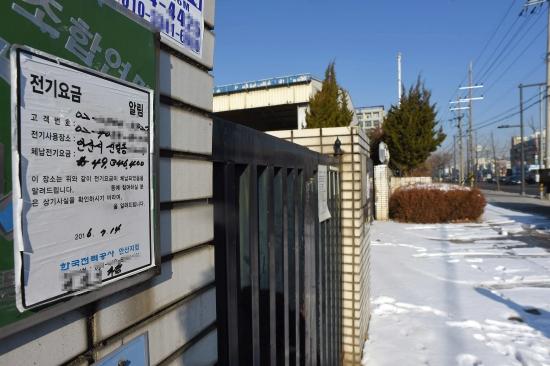 반월공단 문닫은 한 공장, 전기요금 체납 안내장. /김영우 기자 youngwoo@hankyung.com 20170125