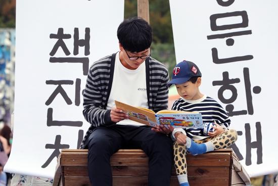 여주시, 제572돌 한글날 '2018 세종대왕 문화제' 개최해