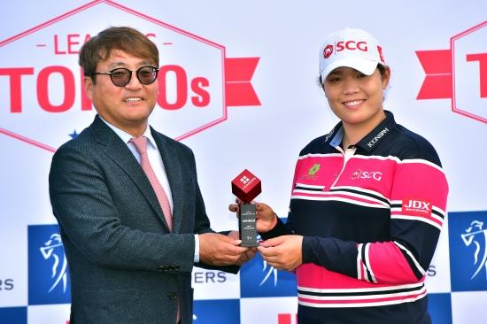 에리야 쭈타누깐 '리더스 톱10' 첫 수상자로