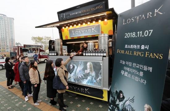 스마일게이트, '로스트아크' 오픈 기념 커피 무료 나눔