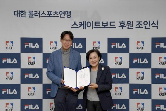 휠라, 스케이트보드 국가대표팀 공식 후원