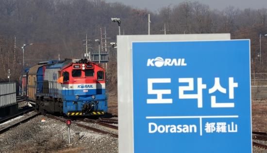 남북 철도공동조사에 나섰던 우리측 열차가 18일 오전 경기도 파주 도라산역으로 들어서고 있다. 남북은 지난 30일부터 18일간 경의선 개성-신의주 구간(약 400km)과 동해선 금강산-두만강 구간(약800km)을 공동으로 조사했다. 2018. 12. 18. <사진공동취재단/매경=한주형기자>