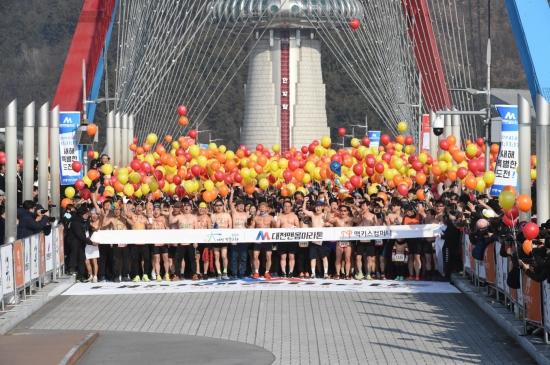2019 대전 맨몸마라톤 대회 3000명 참가속 개최