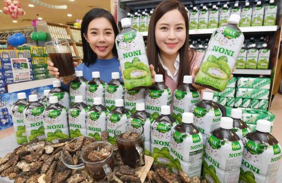 롯데마트, 열대식물 노니 착즙해 만든 '노니주스' 판매