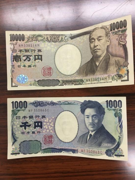20년만의 디자인 교체가 예정된 일본 지폐. 2024년부터 새로운 인물들이 도안된 지폐가 사용될 예정이다.