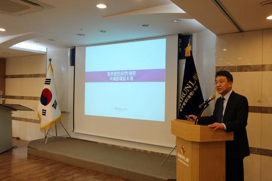 로펌업계 기업자문 서비스 '백가쟁명'…위기의 한국 기업 보호가 최대 화두