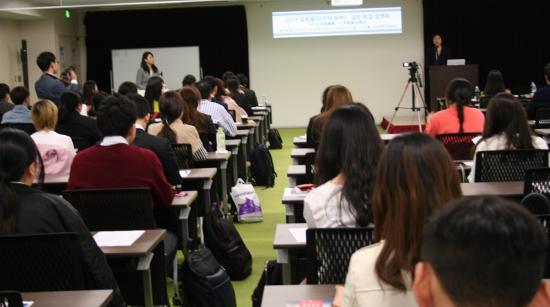 주일한국대사관 주최로 열린 '일취월장(日就越障)-일본 취업 설명회'