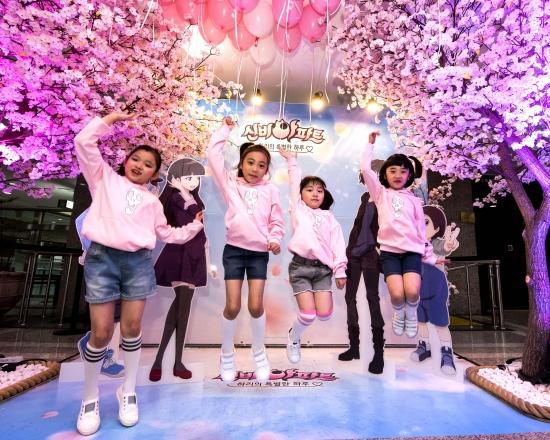 CJ ENM, 애니메이션 신비아파트 '하리의 특별한 하루' 이벤트