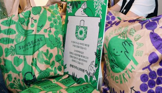 친환경 장바구니는 페트병 3개를 이용해 제작했으며 가격은 6천900원이다. /허문찬기자  sweat@hankyung.com