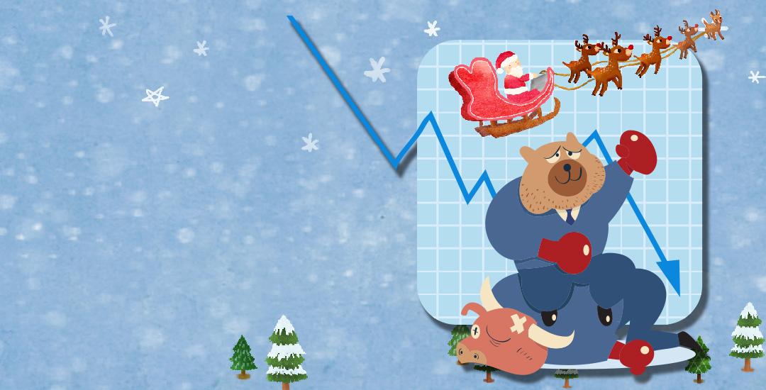 [오디오래빗] 루돌프 대신 곰?  산타랠리'베어마켓' :) 미니경제용어
