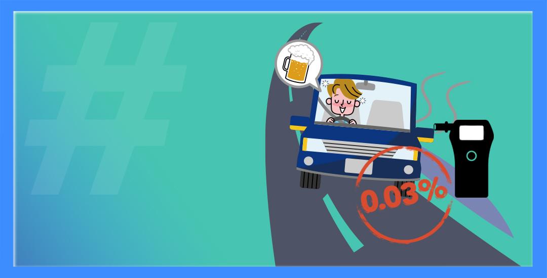 [오디오래빗] 소주 한잔, 인생 박살 …#0.03 #투아웃 음주운전